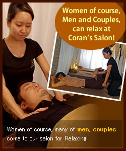 It is a relaxing salon for both men and women.