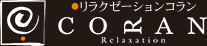 OKINAWA CORAN ESTHE