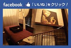 コラン facebook